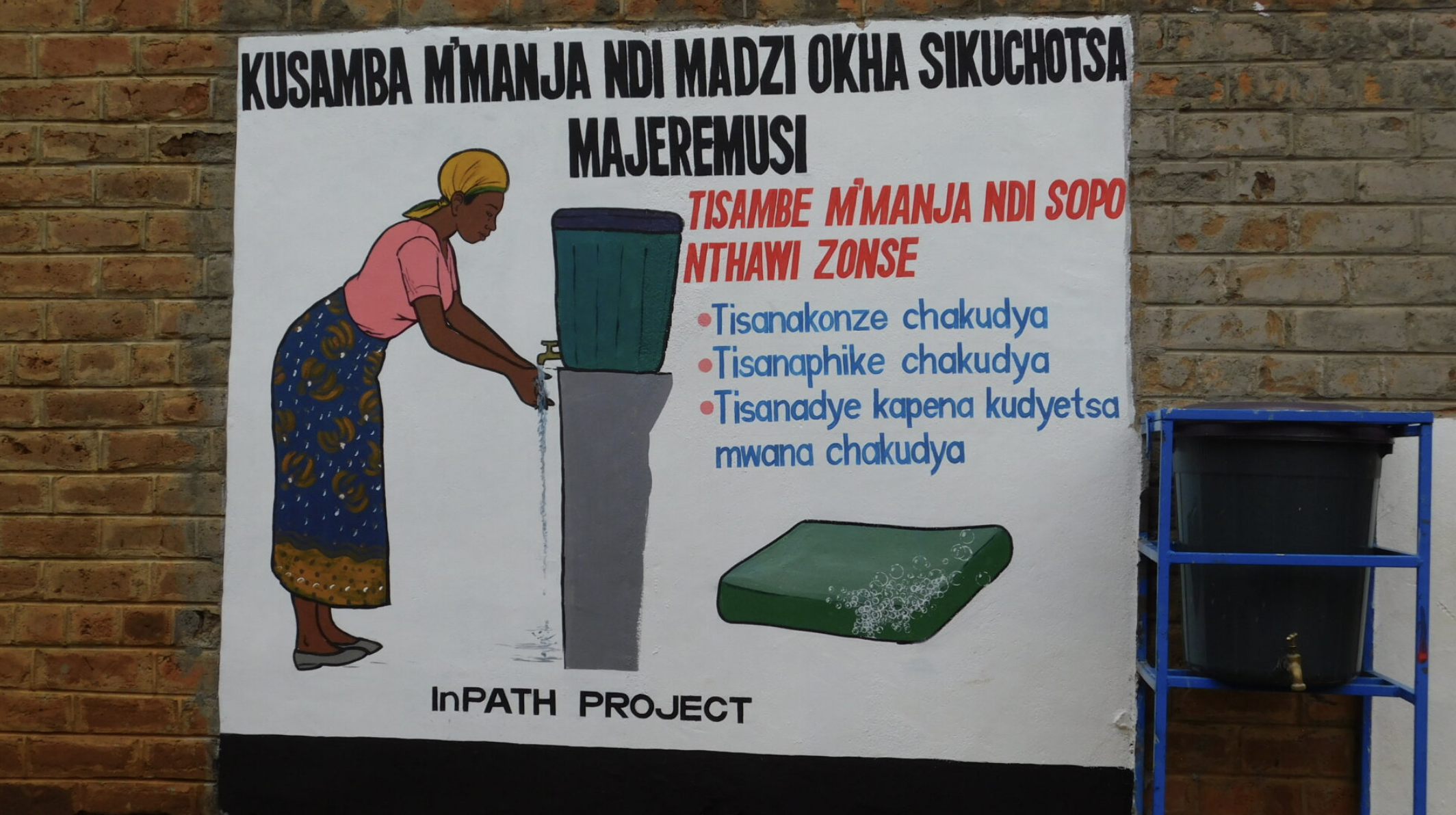 Building a path for improved health results in Malawi